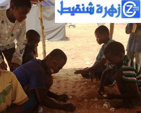 أطفال الحي العشوائى باتوا أبرز المشردين فى قلب العاصمة نواكشوط بفعل انعدام المدارس العمومية فى المناطق التى يقطنون فيها