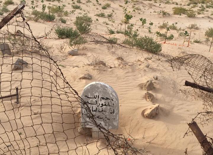 صور من صفحة الوزير الأول السابق محمد الأمين ولد أقيق