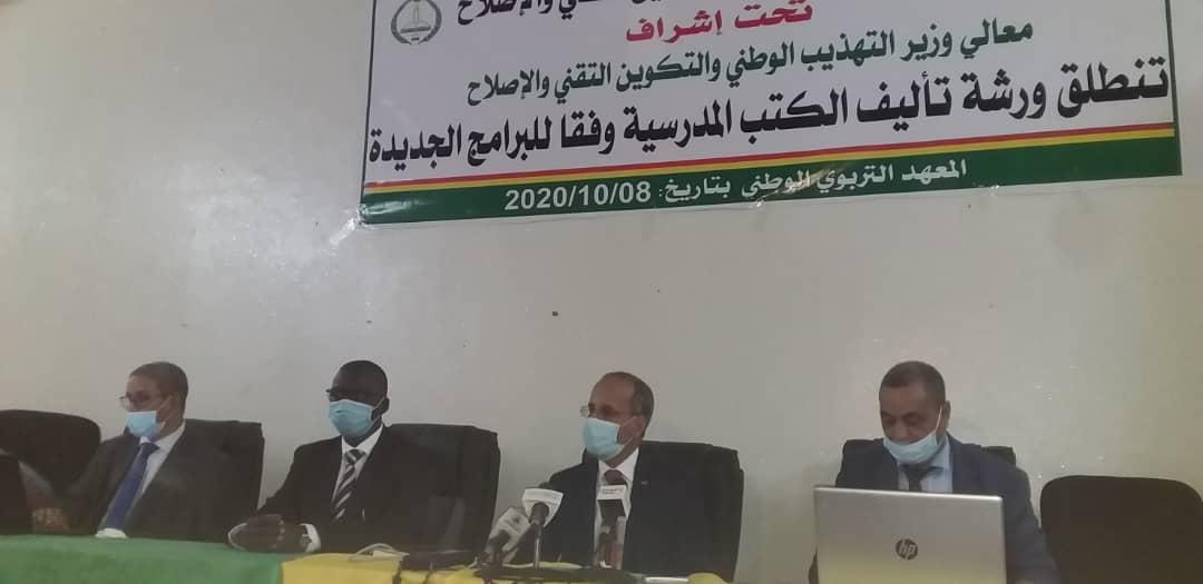 موريتانيا: بدء طباعة الكتاب المدرسى الجديد
