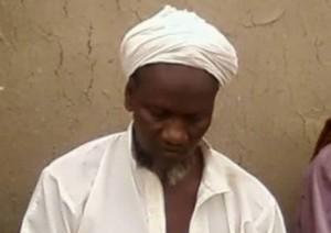 آمادو كوفا زعيم الفلان فى منطقة موبتى