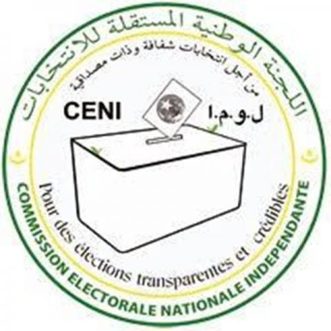 موريتانيا: أنباء عن إعادة  الانتخابات فى  مجالس محلية