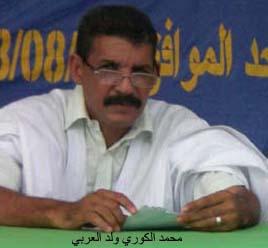 محمد الكوري ولد العرب
