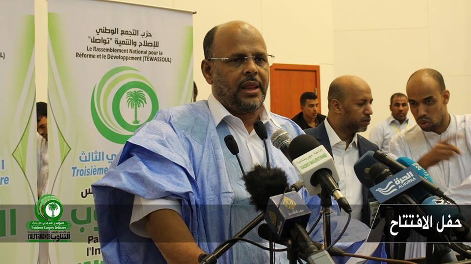 النص الكامل لخطب السيد محمد جميل ولد منصور في افتتاح مؤتمر