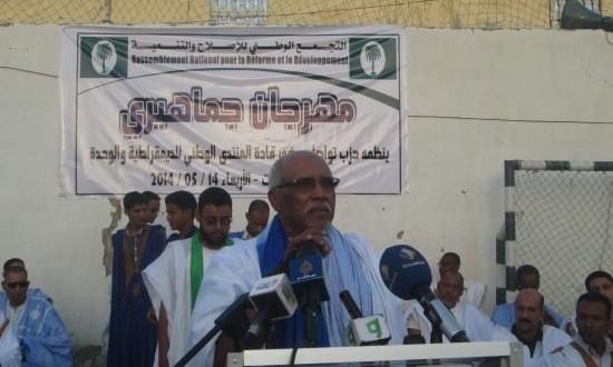الشيخ سيد أحمد ولد باب أمين الرئيس الدوري السابق لمنتدى المعارضة الموريتانية